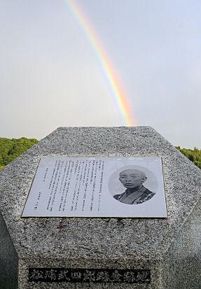0924_北見の武四郎.jpg