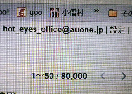 0502_八幡件!.jpg