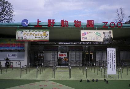 0323_上野動物園.jpg