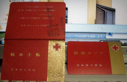 CIMG8906.JPG