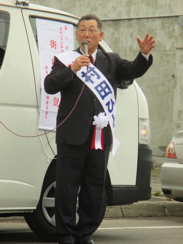 0421_村田ひとし (600x800).jpg