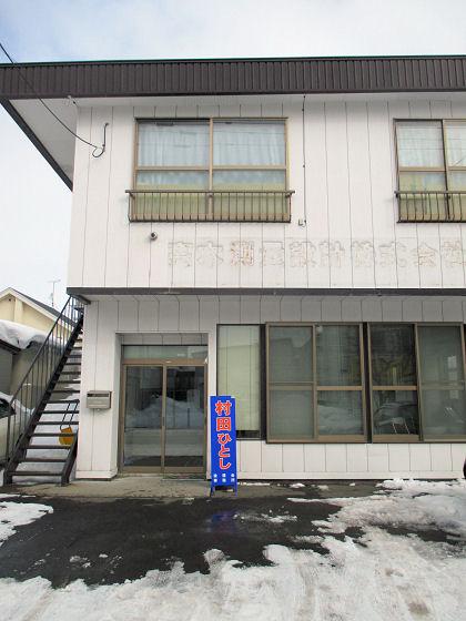 0220_事務所入口.jpg