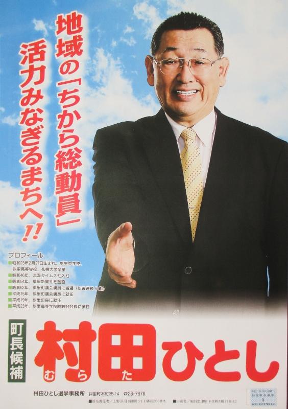 0421_法定ビラ (564x800).jpg