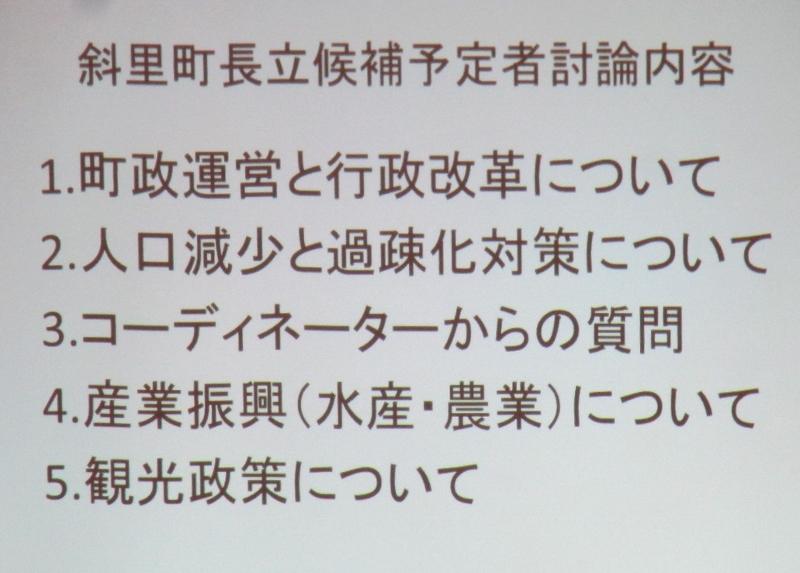 0419_討論内容 (800x573).jpg