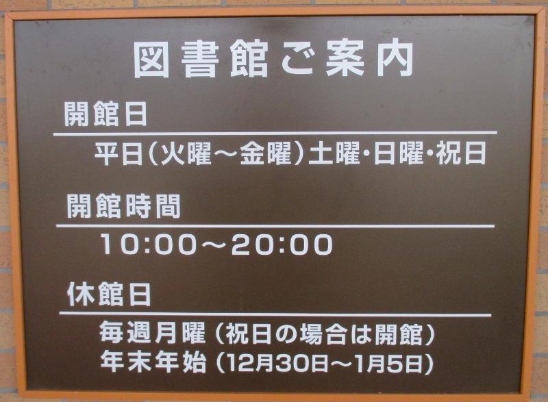 0418_図書館案内.jpg