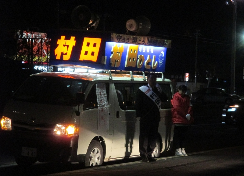 0421_夜の選挙カー (800x578).jpg