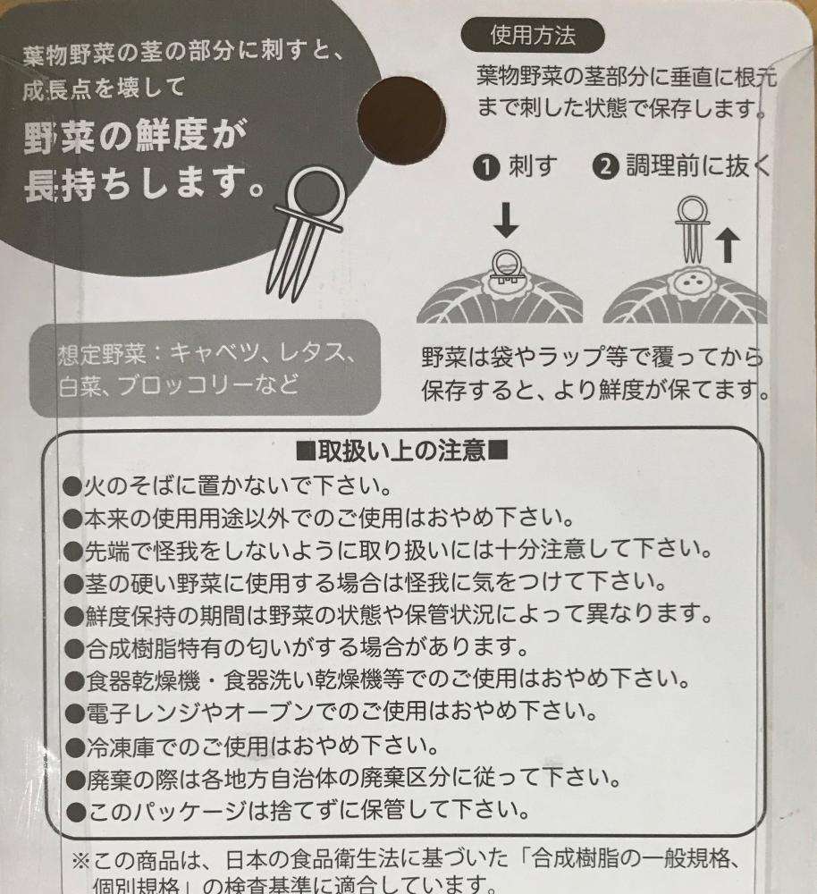 f:id:hotakatachibana:20200425194901j:plain