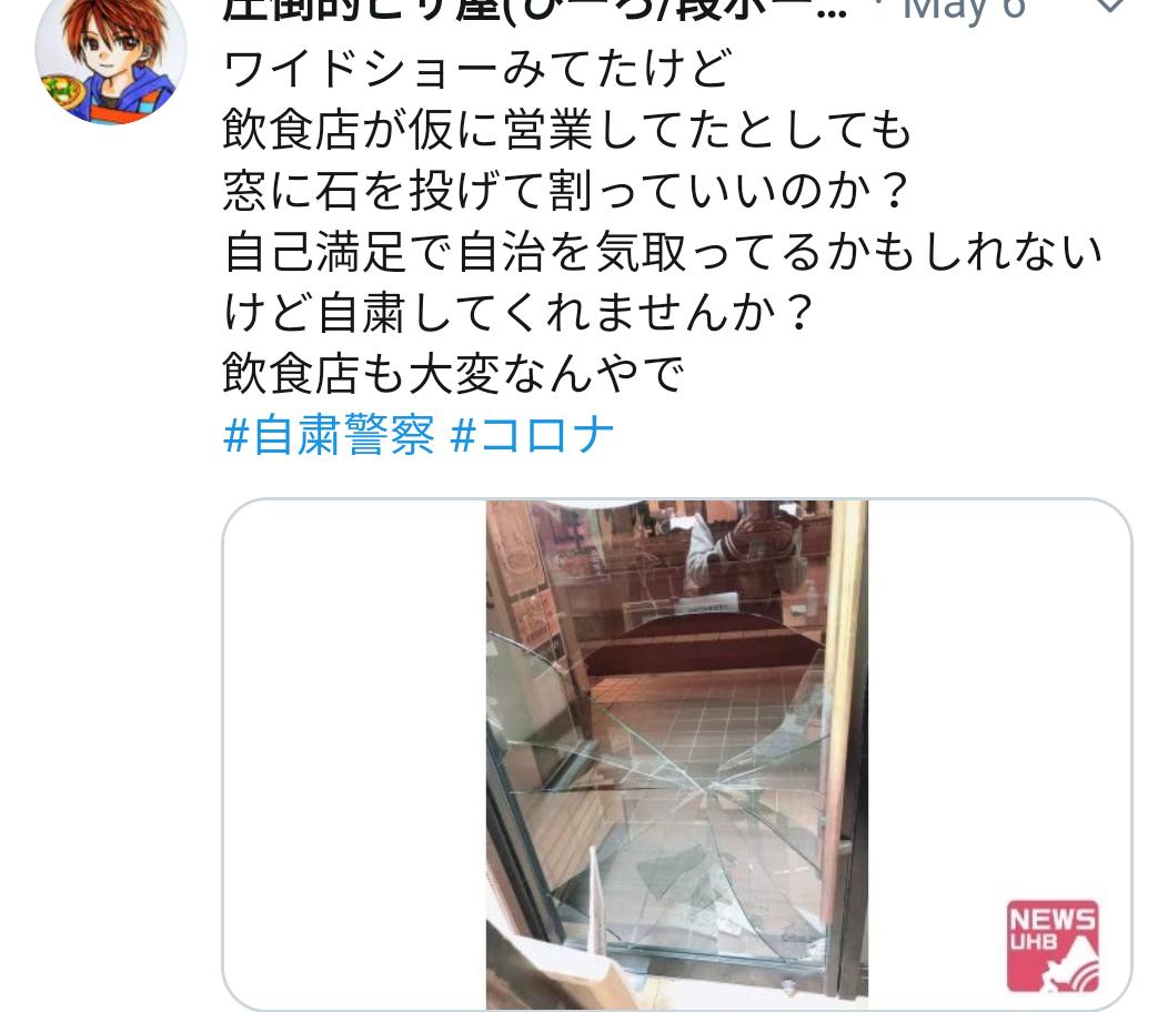 f:id:hotakatachibana:20200508120914p:plain