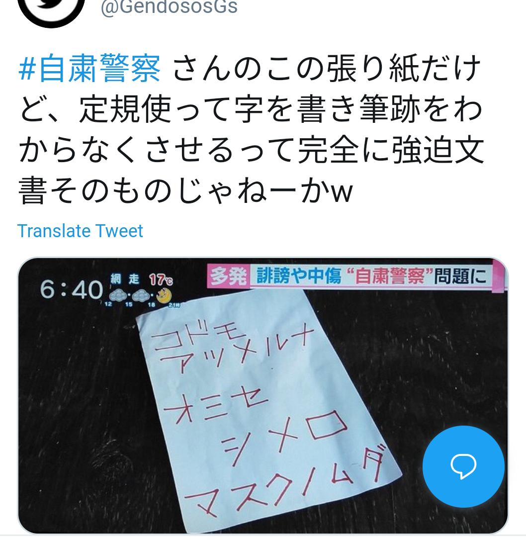 f:id:hotakatachibana:20200508121021p:plain