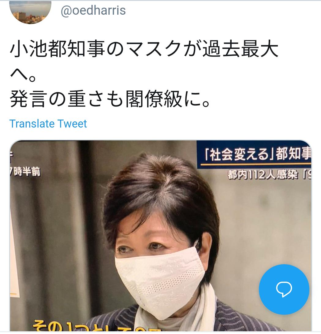 f:id:hotakatachibana:20200508121833p:plain