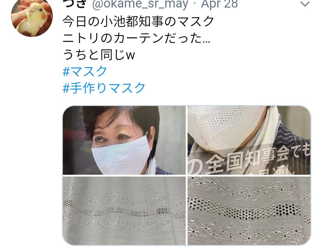 f:id:hotakatachibana:20200508121902p:plain