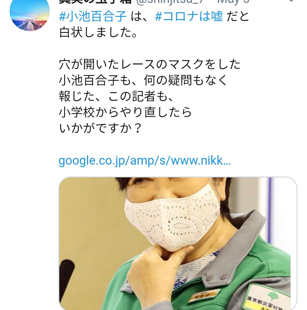 f:id:hotakatachibana:20200508121941p:plain