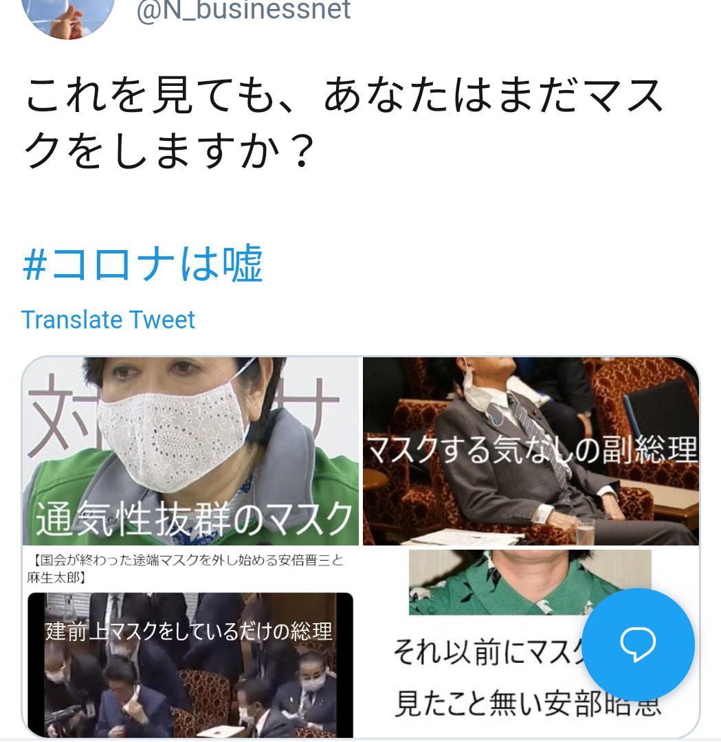 f:id:hotakatachibana:20200508122008p:plain