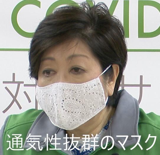 f:id:hotakatachibana:20200508122057j:plain