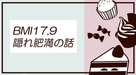 f:id:hotaru-mm:20191011143310j:plain