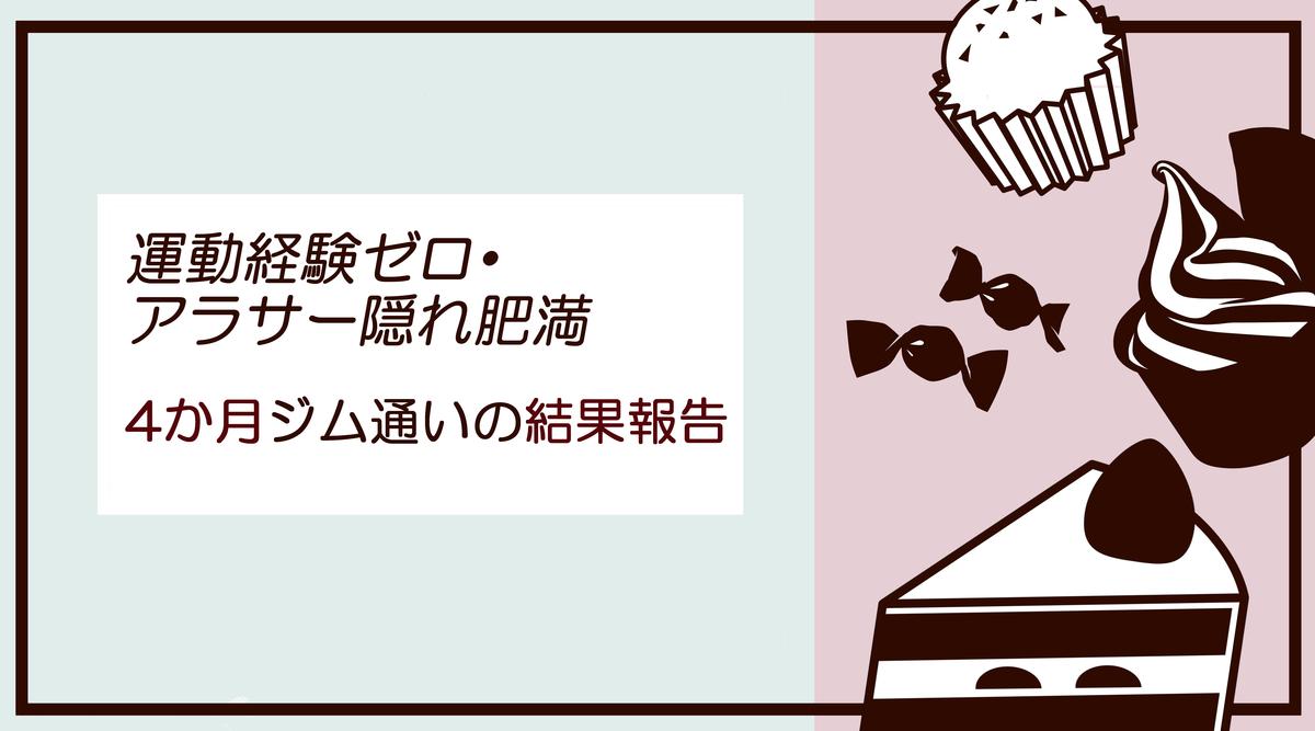 f:id:hotaru-mm:20191112125202j:plain