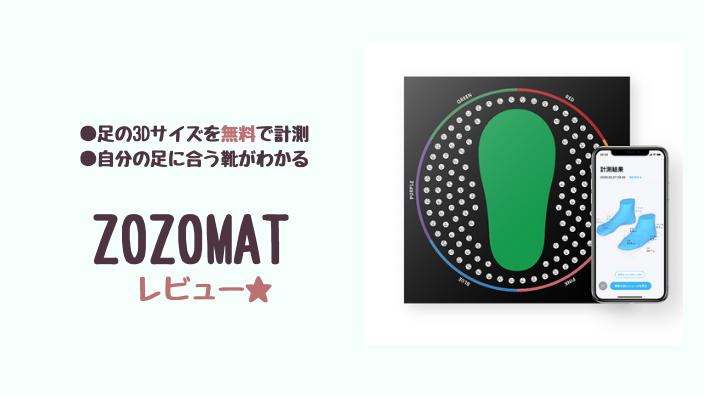f:id:hotaru-mm:20200310162631p:plain