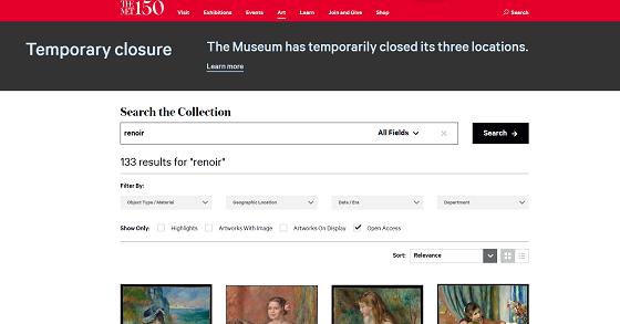 【あつ森】メトロポリタン美術館のマイデザをダウンロード