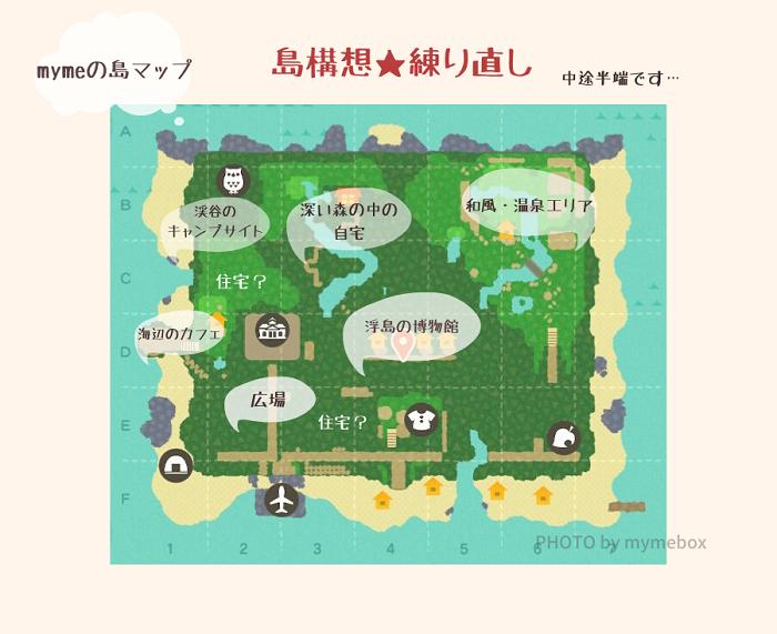 f:id:hotaru-mm:20200515132906p:plain
