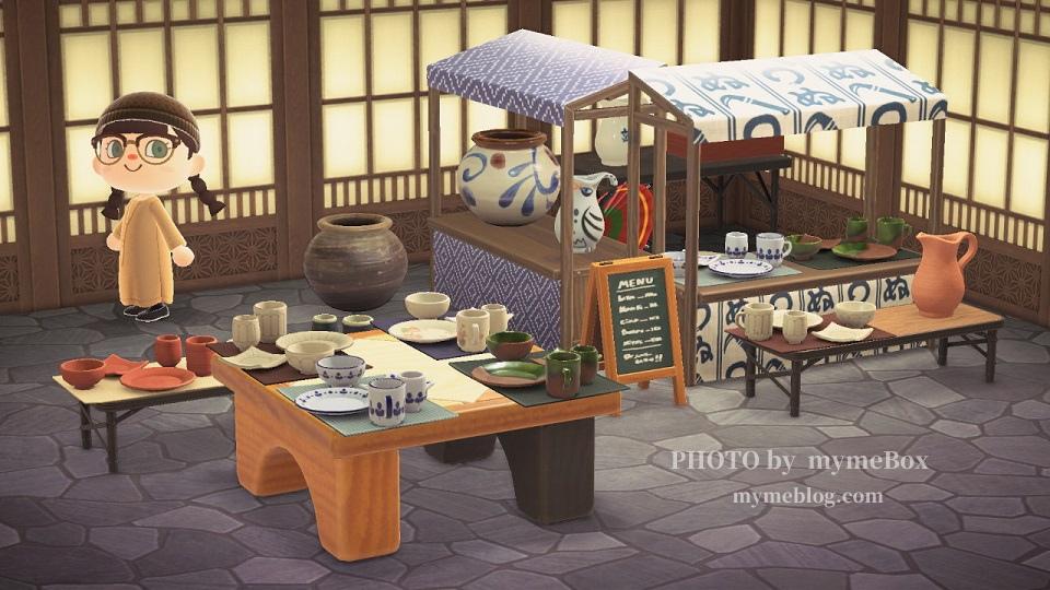 【あつ森】陶器市場