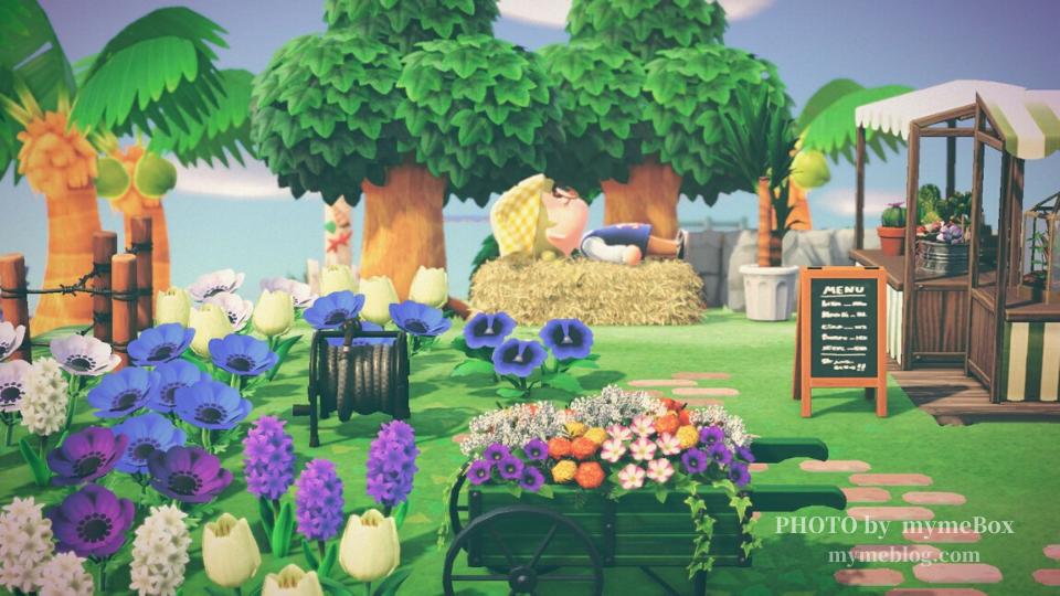 【あつ森】園芸店のほしくさのベッド