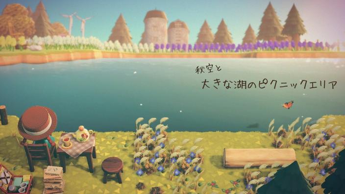 【あつ森】湖の作り方