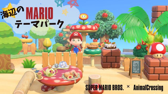 【あつ森】マリオ家具を使った砂浜のレイアウト