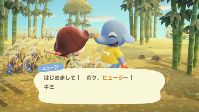 【あつ森】ヒュージ(ゾウ・ぼんやり系)