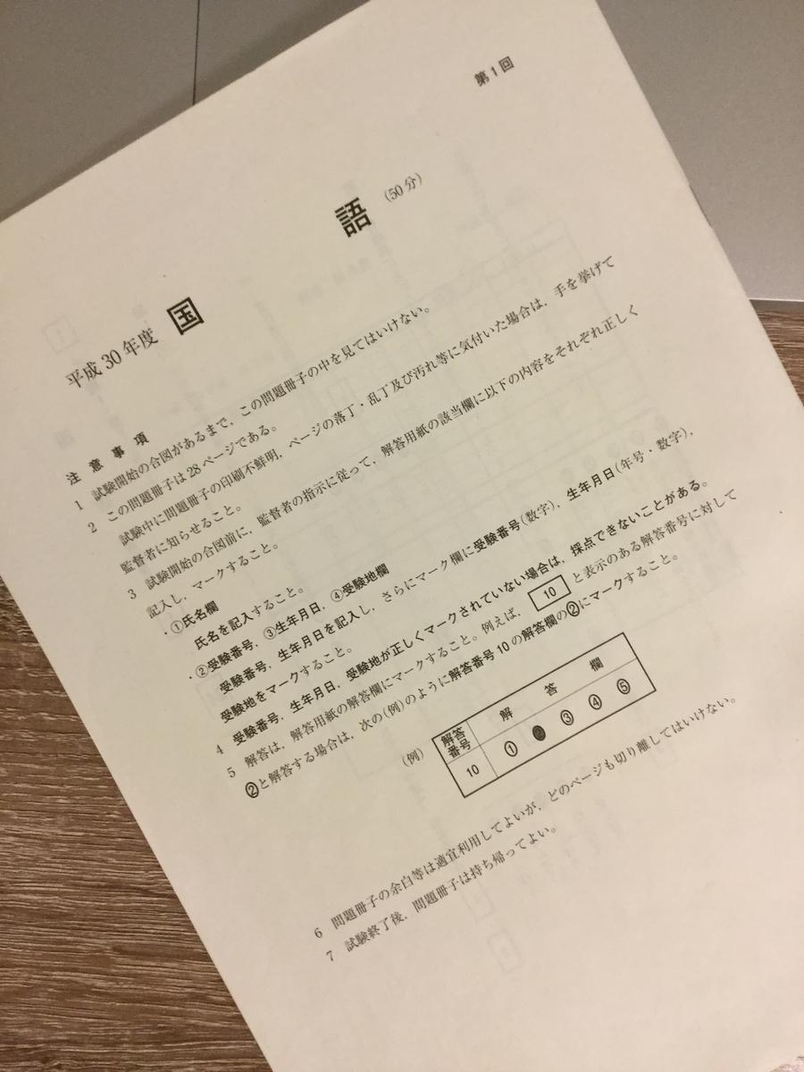 f:id:hotaru1975:20200520194347j:plain