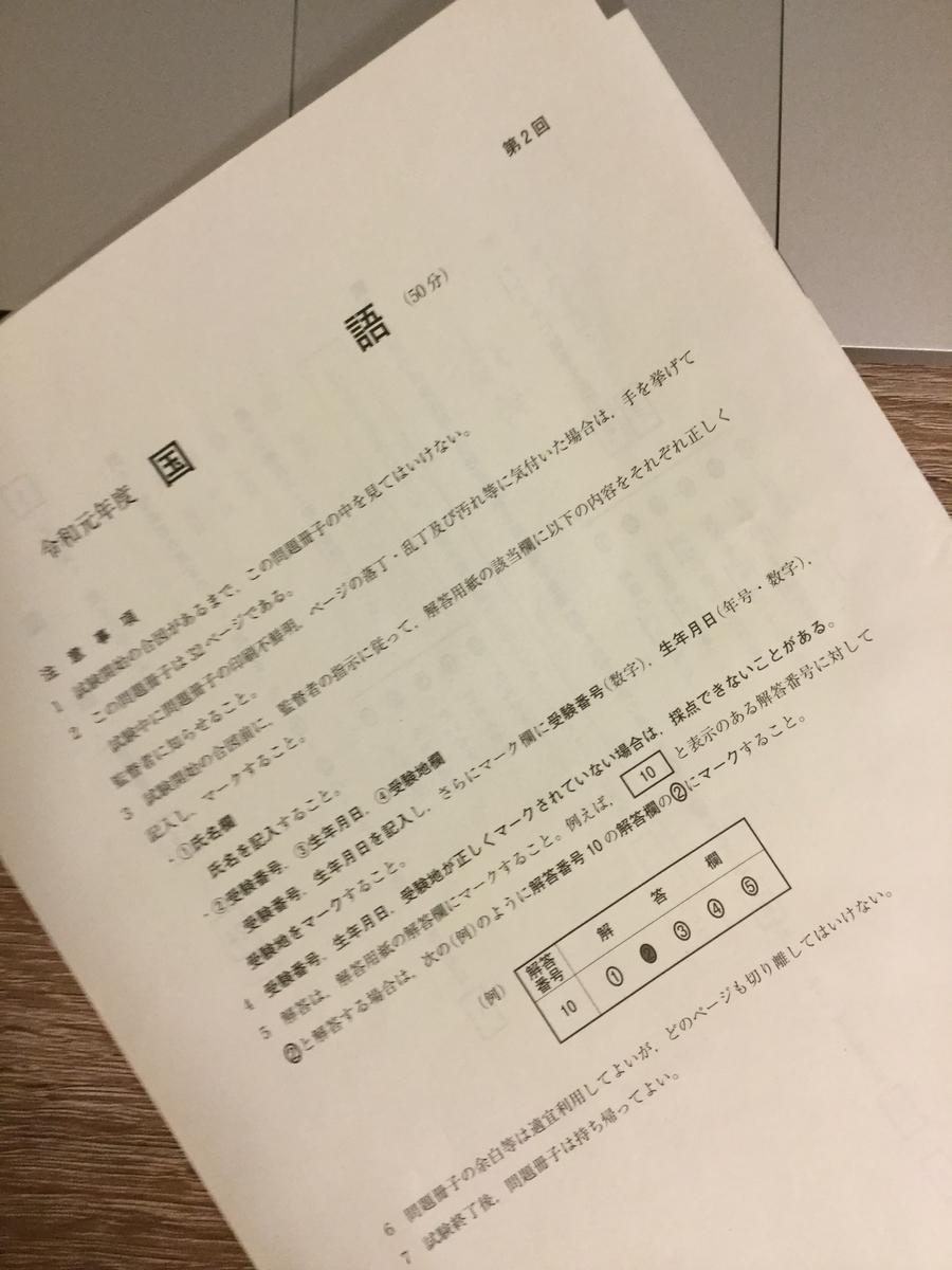 f:id:hotaru1975:20200525085124j:plain