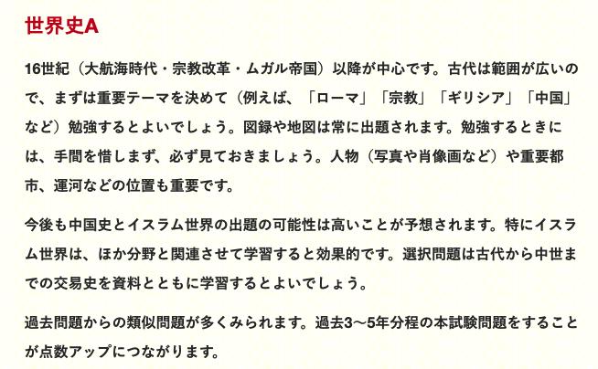 f:id:hotaru1975:20210330073804p:plain