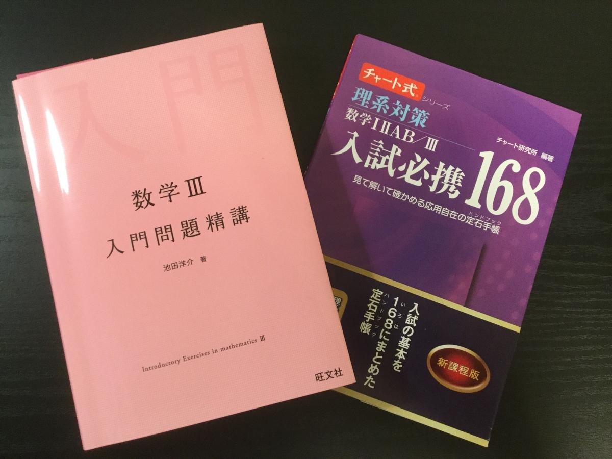 f:id:hotaru1975:20210419171622j:plain