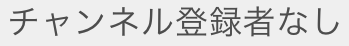 f:id:hotaru1975:20210529053425p:plain