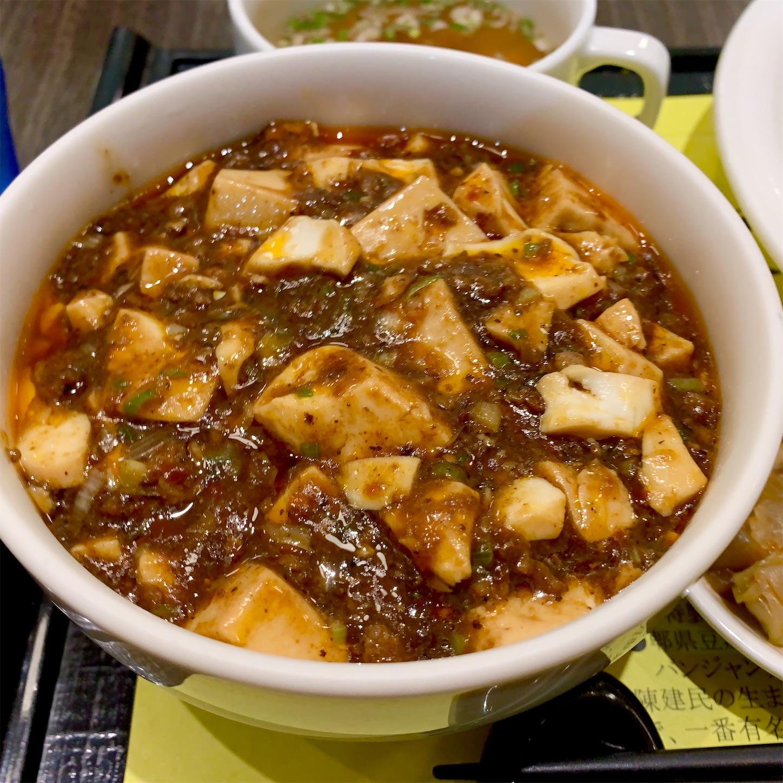 婆 陳建一 豆腐 麻