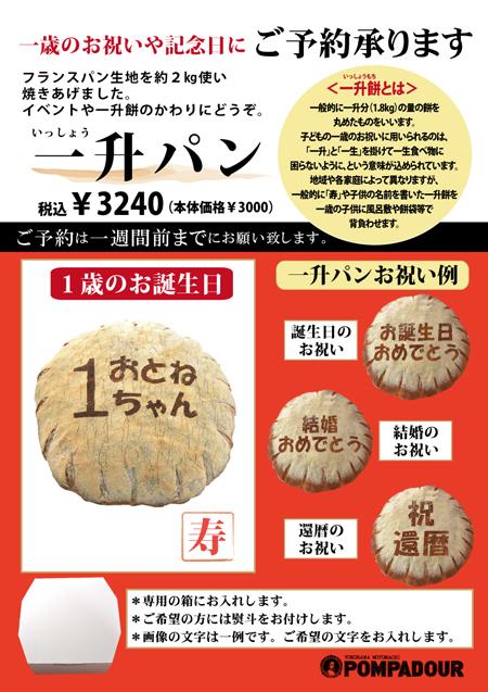 f:id:hotatetsuya:20151230184308j:plain