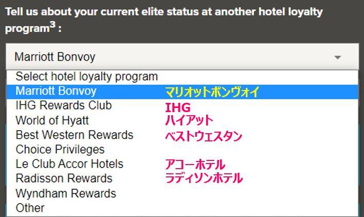 f:id:hotelmiler:20201115115357j:plain