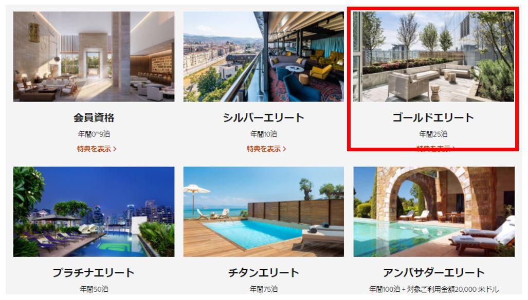 f:id:hotelmiler:20201118052847j:plain