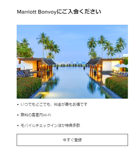 f:id:hotelmiler:20201120010746j:plain