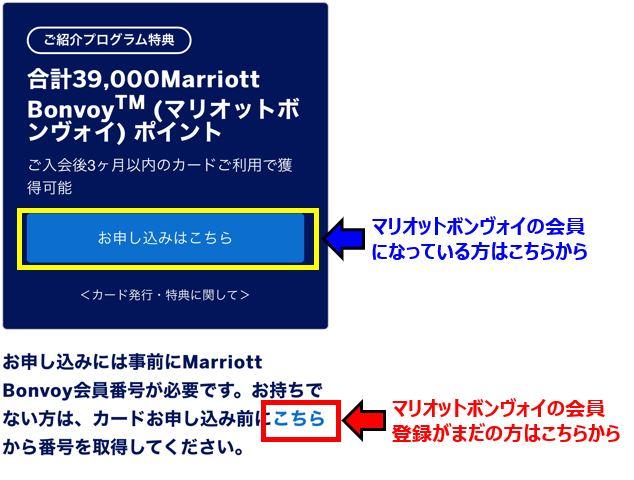 f:id:hotelmiler:20201120050627j:plain