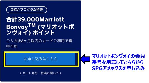 f:id:hotelmiler:20201120051154j:plain
