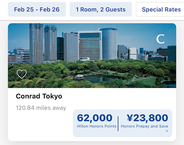 f:id:hotelmiler:20210121004719j:plain