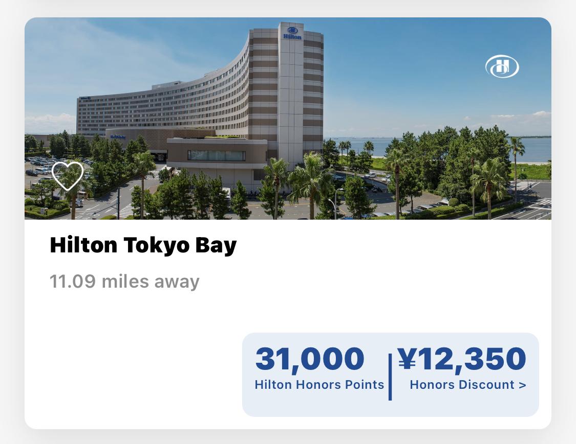 f:id:hotelmiler:20210921232459j:plain