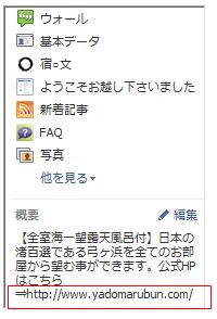 f:id:hoteresweb_challenger02:20110620123719p:image