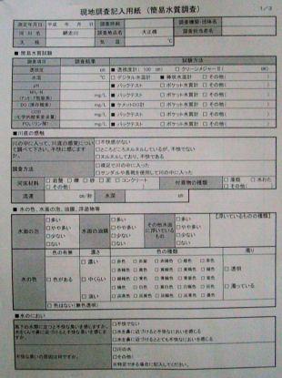 CIMG6281.JPG