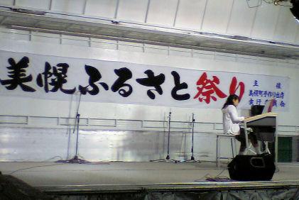 HI370004.JPG