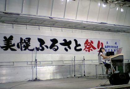 HI370013.JPG