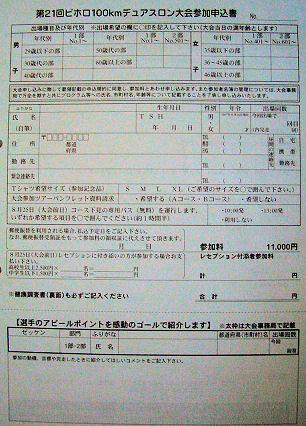 CIMG4195.JPG
