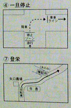 CIMG1733-47.jpg