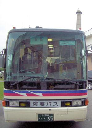 CIMG7851.JPG