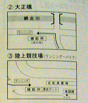 CIMG1733-11.jpg